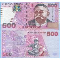 Киргизия 500 сом 2000 год. Серия АА