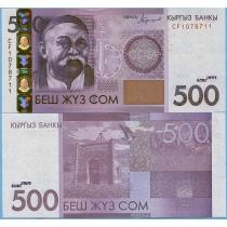 Киргизия 500 сом 2016 год.