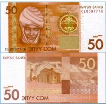 Киргизия 50 сом 2009 год.
