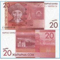 Киргизия 20 сом 2009 год.