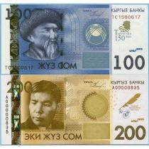 Киргизия памятные банкноты 100 и 200 сом 2014 год