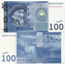 Киргизия 100 сом 2009 год.