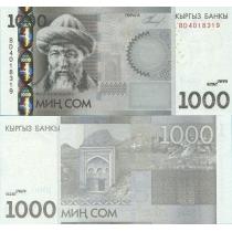 Киргизия 1000 сом 2010 год.