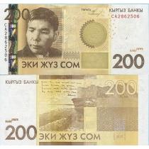 Киргизия 200 сом 2010 год.