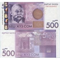 Киргизия 500 сом 2010 год.