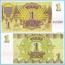 Латвия 1 рубль (рублис) 1992 год.
