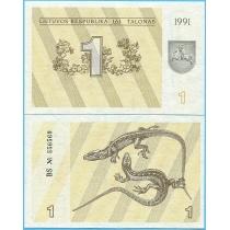 Литва 1 талон 1991 год.