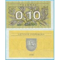 Литва бона 0.10 талонов 1991 год. Без текста.
