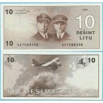 Литва 10 лит 1991 год. Серия АА.