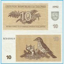 Литва бона 10 талонов 1992 год.