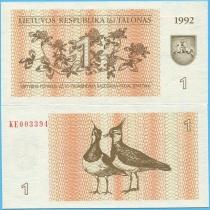 Литва бона 1 талон 1992 год.