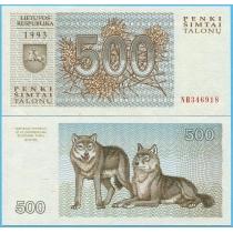 Литва бона 500 талонов 1993 год.