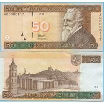 Литва 50 лит 1998 год.