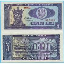 Молдова 5 лей 1992 год.