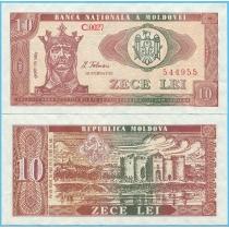 Молдова 10 лей 1992 год.