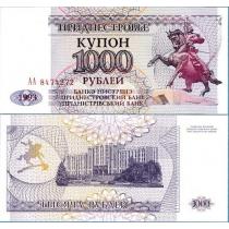 Приднестровье 1000 рублей 1993 г. Серия АА