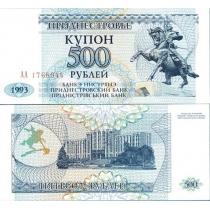 Приднестровье 500 рублей 1993 г. Серия АА