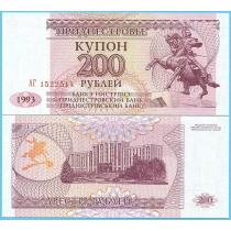 Приднестровье 200 рублей 1993 год. Серия АГ