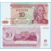 Приднестровье 10 рублей 1994 год.