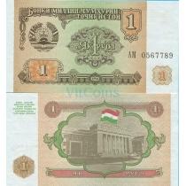 Таджикистан 1 рубль 1994 год.