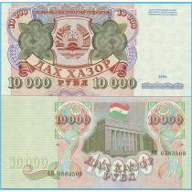 Таджикистан 10000 рублей 1994 год.