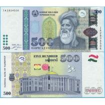 Таджикистан 500 сомони 2010 год.