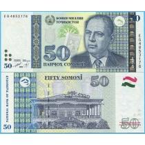 Таджикистан 50 сомони 1999 (2013) год.