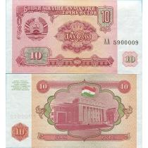Таджикистан 10 рублей 1994 год.