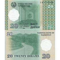 Таджикистан 20 дирам 1999 год.