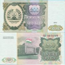Таджикистан 200 рублей 1994 год.