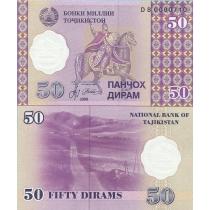 Таджикистан 50 дирам 1999 год.