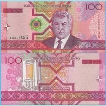 Туркменистан 100 манат 2005 год. Серия АА