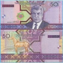 Туркменистан 50 манат 2005 год. Серия АА