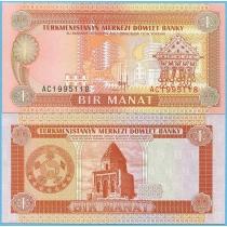Туркменистан 1 манат 1993 год.
