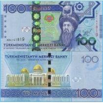 Туркменистан 100 манат 2014 год.