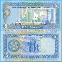 Туркменистан 5 манат 1993 год.