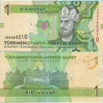 Туркменистан 1 манат 2012 г.