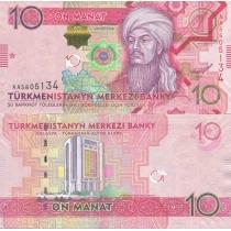 Туркменистан 10 манат 2012 г.
