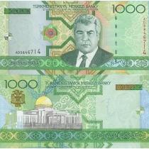 Туркменистан 1000 манат 2005 г.