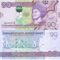 Туркменистан 20 манат 2012 год.