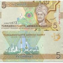 Туркменистан 5 манат 2012 год. Серия АА