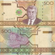 Туркменистан 500 манат 2005 г.