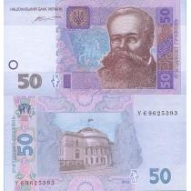 Украина 50 гривен 2014 г.