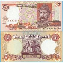 Украина 2 гривны 2001 год.