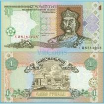 Украина 1 гривна 1994 г.