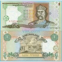 Украина 1 гривна 1995 год.