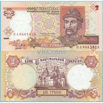 Украина 2 гривны 1995 год.