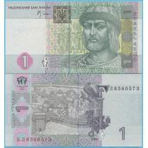 Украина 1 гривна 2005 год.