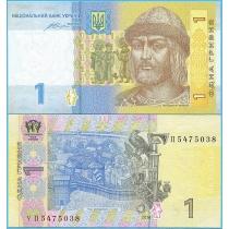 Украина 1 гривна 2014 год.