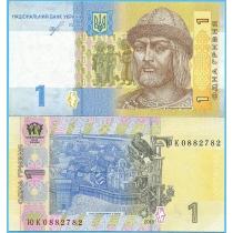 Украина 1 гривна 2018 год.